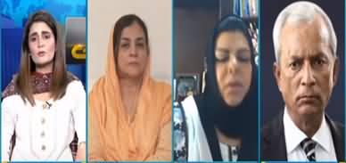 Seedhi Baat (Karachi Mein Barish Ke Pani Se Tabahi) - 26th August 2020