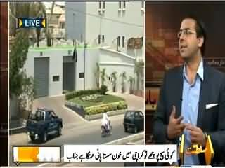 Seedhi Baat (Karachi Mein Khoon Sasta, Paani Mehnga Hogaya) – 6th May 2015