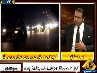 Seedhi Baat (Karachi Mein Motor Cyclist Par Helmet Ki Pabandi) – 26th May 2015