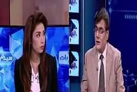 Seedhi Baat (Karachi Mein Siasi Hulchul) – 9th November 2017