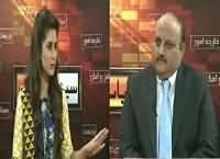 Seedhi Baat (Karachi Operation Not Against Any Party - Army Chief) – 7th December 2015