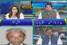 Seedhi Baat (Kia Budget Pass Ho Paye Ga) – 18th June 2019