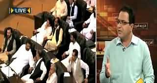 Seedhi Baat (KPK Mein PTI Hakumat Ki Good News) – 26th February 2015