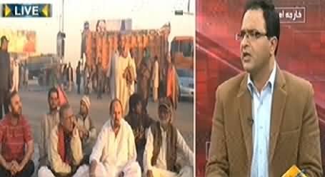 Seedhi Baat (Kya PTI Karachi Band Karne Mein Kamyab Hui) - 12th December 2014