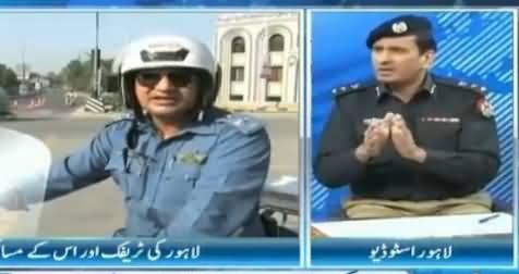 Seedhi Baat (Lahore Ki Traffic Aur Us Ke Masail) – 2nd August 2016