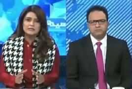 Seedhi Baat (Lahore Mein Phir Dehshatgardi) – 13th February 2017