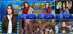 Seedhi Baat (LHC Verdict on Pervez Musharraf Case) - 13th January 2020