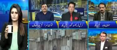 Seedhi Baat (Lockdown In Sindh And Punjab) - 23rd March 2020