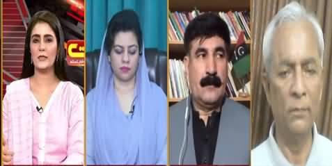 Seedhi Baat (Maryam Nawaz Media Talk) - 6th July 2021