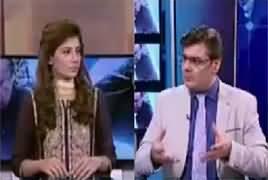 Seedhi Baat (Maryam Nawaz & Shahbaz Sharif Meeting) – 17th October 2017