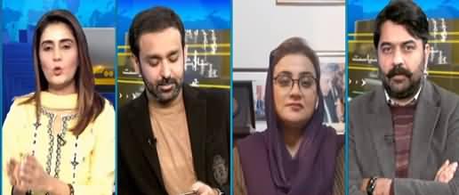 Seedhi Baat (Maryam Nawaz Speech in Larkana) - 28th December 2020