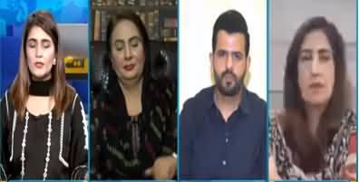 Seedhi Baat (Maryam Nawaz & Usman Buzdar Summoned By NAB) - 10th August 2020