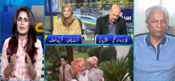 Seedhi Baat (Maulana Fazlur Rehman Vs Govt) - 16th October 2019