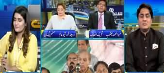 Seedhi Baat (Maulana Ka Azadi March Aur PMLN) - 10th October 2019