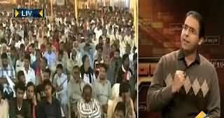 Seedhi Baat (Mein Nashe Mein Taqreer Nahi karta - Altaf Hussain) – 18th March 2015