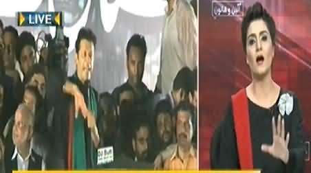 Seedhi Baat (More Than One Million Will Participate Long March - Khan) - 27th June 2014