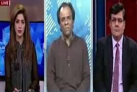 Seedhi Baat (Muthida Majlis e Amal Restored) – 20th March 2018