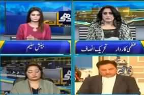 Seedhi Baat (Mysterious Gas in Kemari, Karachi) - 18th February 2020