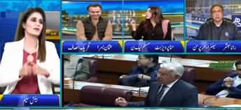 Seedhi Baat (National Assembly Session) - 11th February 2020