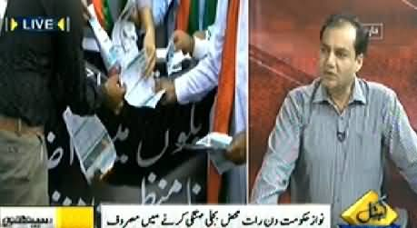 Seedhi Baat (Nawaz Govt Forced Public to Follow Civil Disobedience) - 22nd October 2014