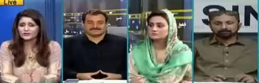 Seedhi Baat (Nawaz Sharif Aur Maryam Ki Khamoshi) - 18th October 2018