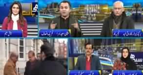 Seedhi Baat (Nawaz Sharif In Trouble Again?) - 14th January 2020