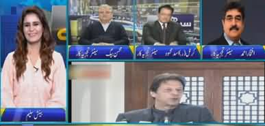 Seedhi Baat (Nawaz Sharif Ka Muamla Latak Gaya) - 14th November 2019