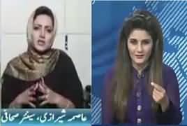 Seedhi Baat (Nawaz Sharif Ko Saza Hogi?) – 12th July 2017