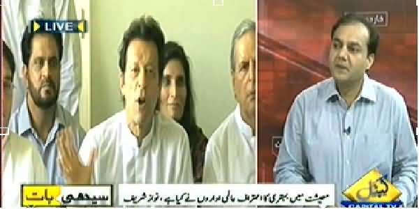 Seedhi Baat (Nawaz Sharif Reply to Imran Khan on Long March) – 16th July 2014
