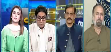 Seedhi Baat (New Corruption Case Against Nawaz Sharif) - 14th July 2020