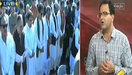 Seedhi Baat (No Break in Pakistani Politics Even on Eid) - 9th October 2014