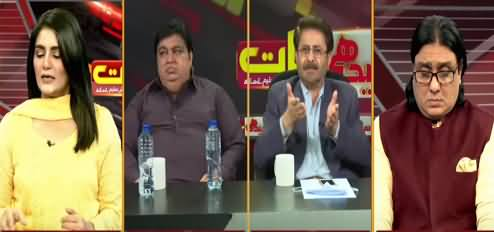 Seedhi Baat (No-Confidence Motion Against Asad Qaiser?) - 16th June 2021