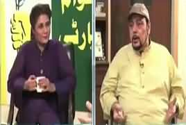 Seedhi Baat (Omer Sohail Zia Butt Exclusive Interview) – 3rd May 2017