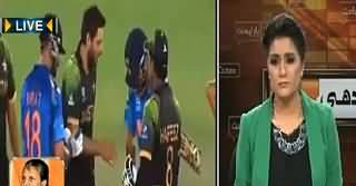 Seedhi Baat (One Day Left: Pak India Cricket Match) – 13th February 2015