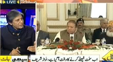 Seedhi Baat (One More All Parties Conference) - 24th December 2014