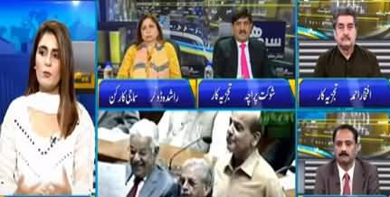 Seedhi Baat (Opposition Helpless In Front of Govt's Strategy) - 25th August 2020