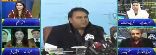 Seedhi Baat (Opposition Ki Ahtasab Per Tanqeed) - 25th December 2018