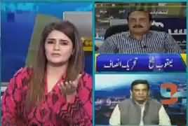 Seedhi Baat (Opposition Ki APC, Aur Hakumat) – 25th June 2019