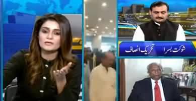 Seedhi Baat (Opposition Ki Imran Khan Per Tanqeed) - 30th September 2019