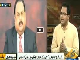 Seedhi Baat (Pak Army Will Take Action Against Altaf Hussain) - 1st May 2015