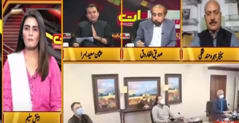 Seedhi Baat (Pak India Relations, Economy) - 31st March 2021