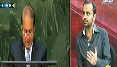 Seedhi Baat (Pakistan is Ready to Talk on Kashmir Issue - Nawaz Sharif) - 26th September 2014
