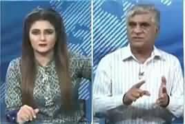 Seedhi Baat (Pakistan Ka America Ko Jawab) – 30th August 2017