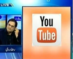 Seedhi Baat (Pakistan Mein Lakhon Afraad YouTube Se Mehroom) - 17th September 2013