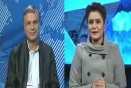 Seedhi Baat (Pakistan's Passport in The List of Worst) – 18th January 2017