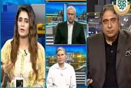 Seedhi Baat (Pakistan's Role on Kashmir) – 15th August 2019