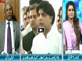 Seedhi Baat (Pakistan Send Reference To UK Against Altaf) - 30th August 2016