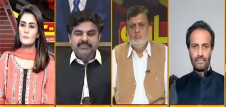 Seedhi Baat (Pakistan Suadia Se Zakat Aur Fitrana Le Ga?) - 10th May 2021