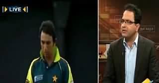 Seedhi Baat (Pakistan Vs Ireland, Kaun Jeete Ga?) – 13th March 2015