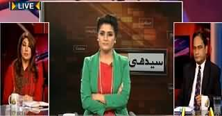 Seedhi Baat (Pakistan Vs South Africa? Kaun Jeete Ga?) – 6th March 2015